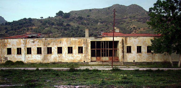 Prison ruin in Turkey